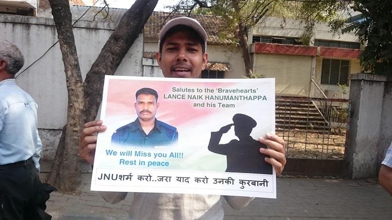 Anti-National_JNU_Protest