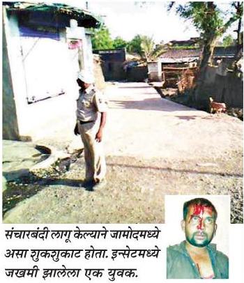 Temples Vandalized at Jalgaon Jamod