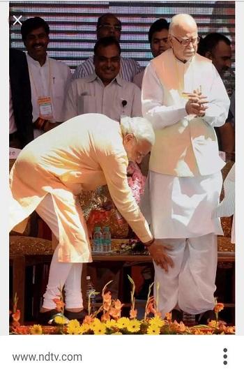 Doctored Image of Modi 2
