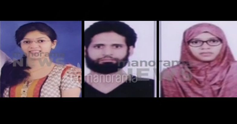 Missing Youth from kerala
