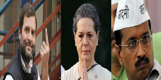 New brand of netas Congress' Hypocrisy Opposing