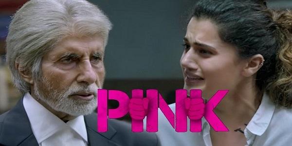 Movie Pink