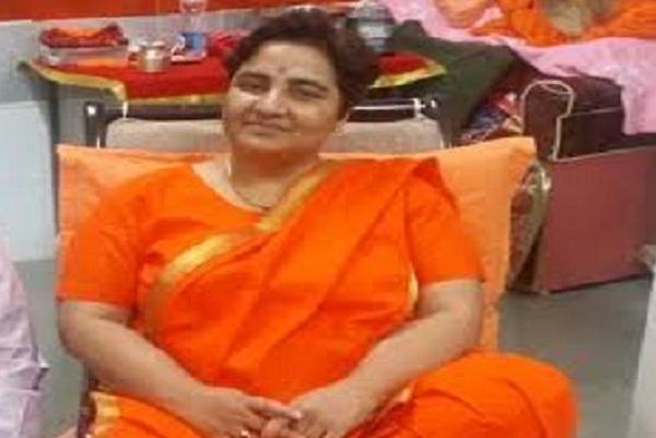 Sadhvi Pargya
