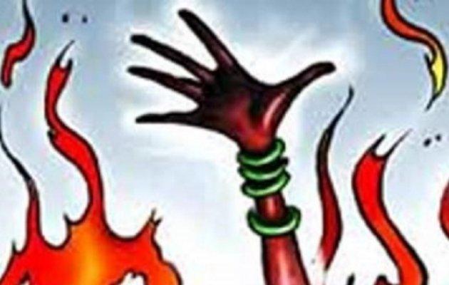 Pregnant Muslim woman burnt alive Muslim Blackmailer Fire Sexual Harassment stalker