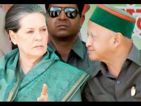 Himachal Congress Virbhadra Factionalism Lawlessness