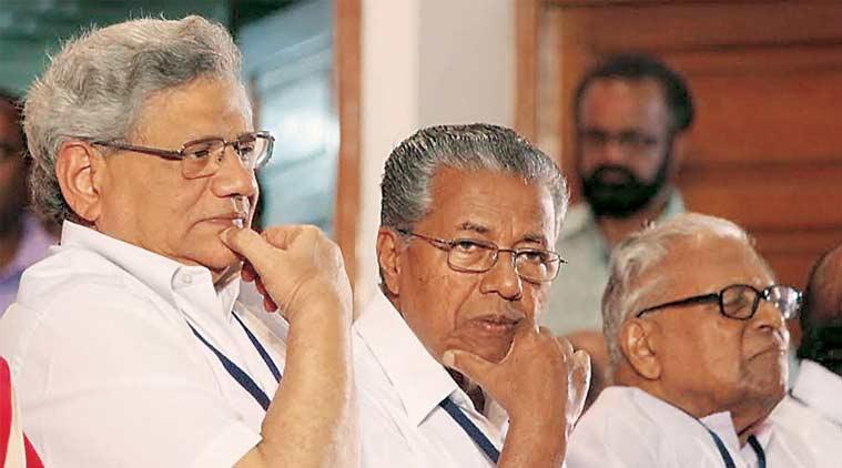 Pinarayi Vijayan with other CPM leaders