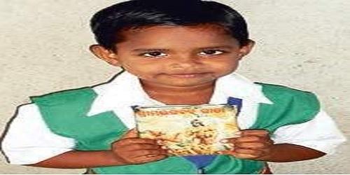 Muslim Girl Gita Firdosh