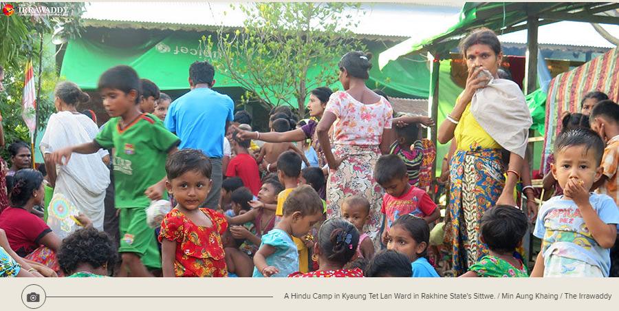 Hindu Refugee Camps