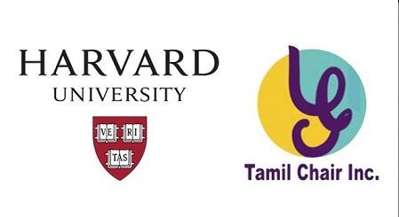 Harvard Tamil Chair