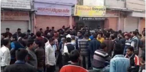 Muslim Mob Attacks Hindu Youth For Protesting Molestation of Woman