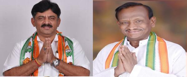 Karnataka Congress Leaders