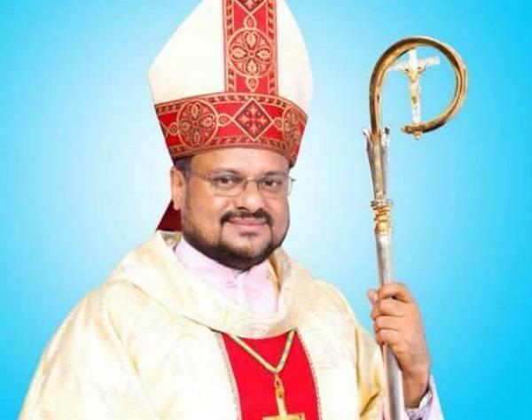 Rape Accused Bishop
