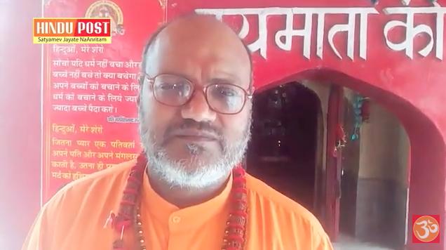 SwamiYati Narisinghananda Saraswati