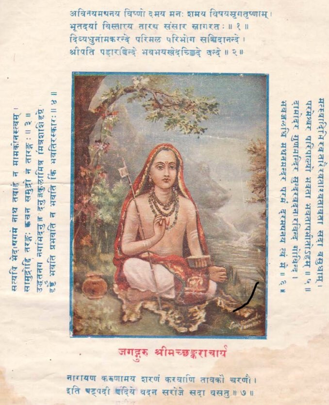 gita-press-kalyan-poster