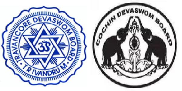 Board-travencore-cochin-kerala-temple Devaswom Commissioner