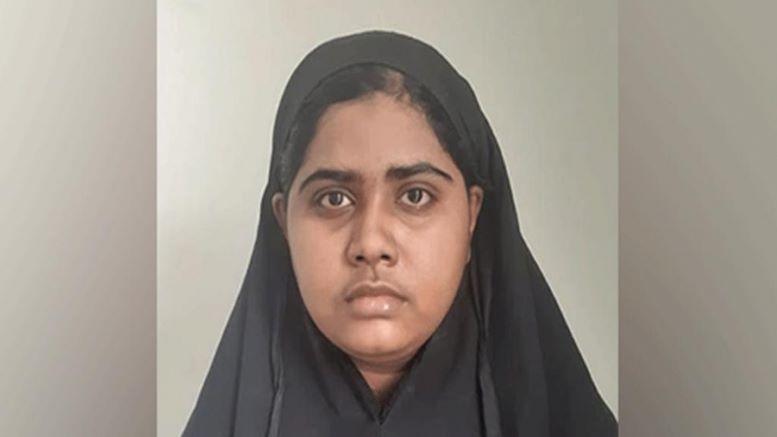 Ayesha Jannat
