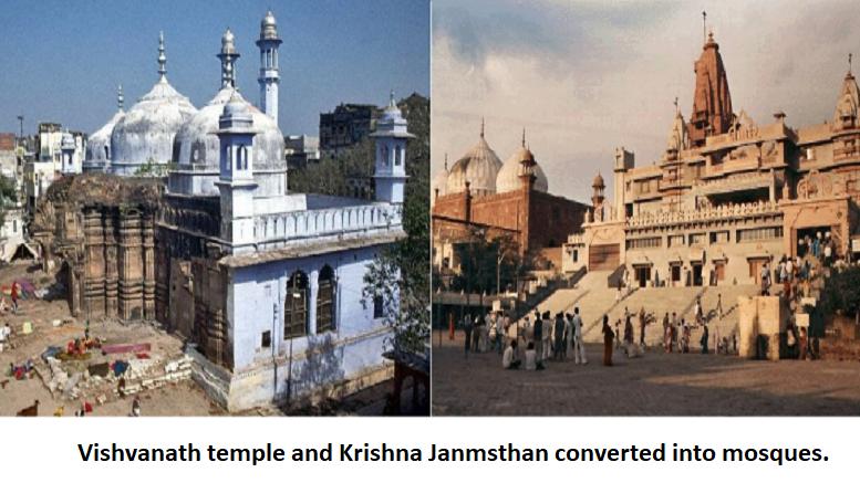 Aurangzeb Temple Destruction