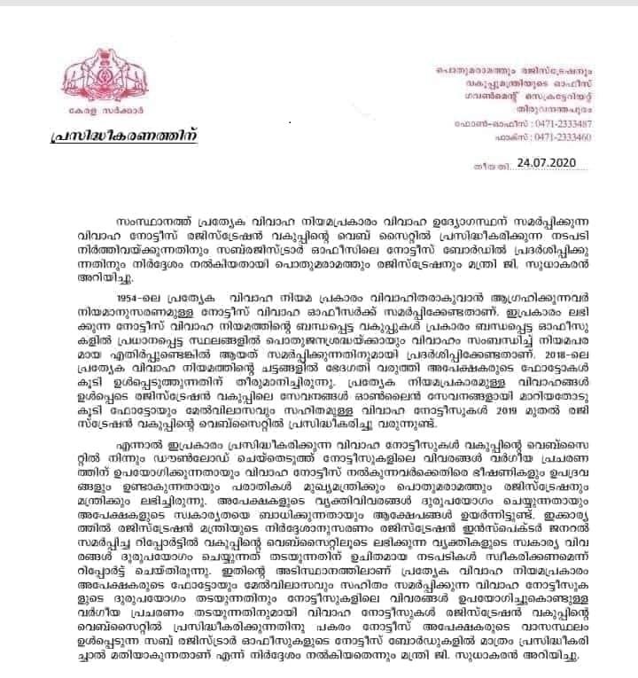 Kerala registration order