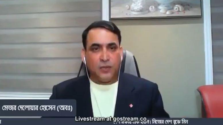 Major Delawar Hossain