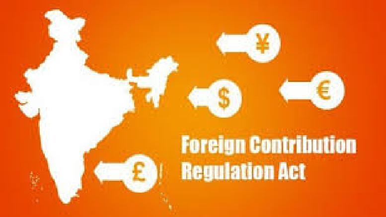FCRA Bill