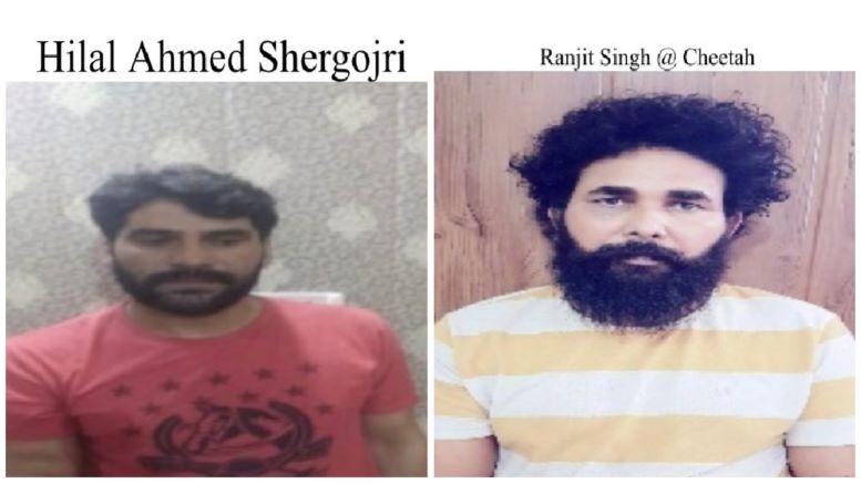 Hizbul Mujahideen Narco-Terror case