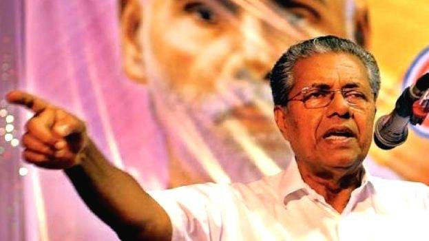 Kerala PSC backdoor appointments