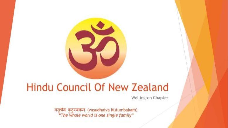 Hindu council