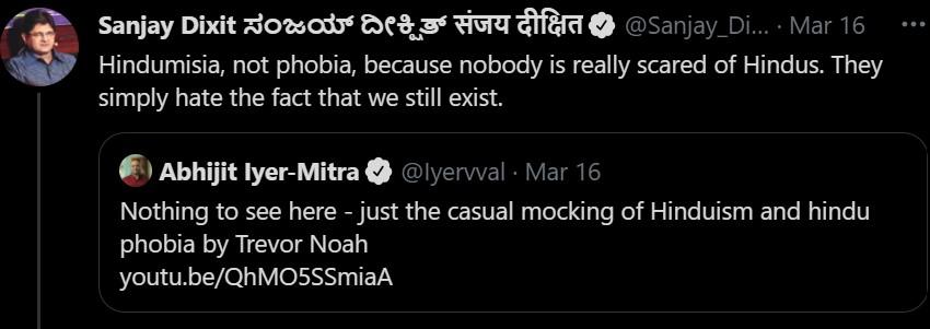 Hinduphobia