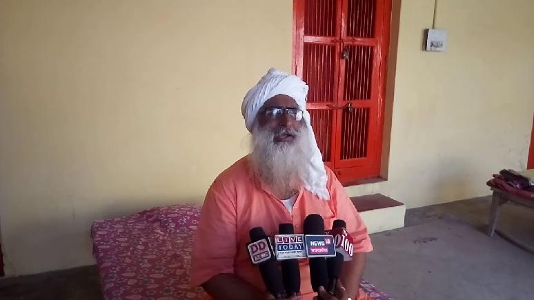 Ayodhya Sadhu Murder