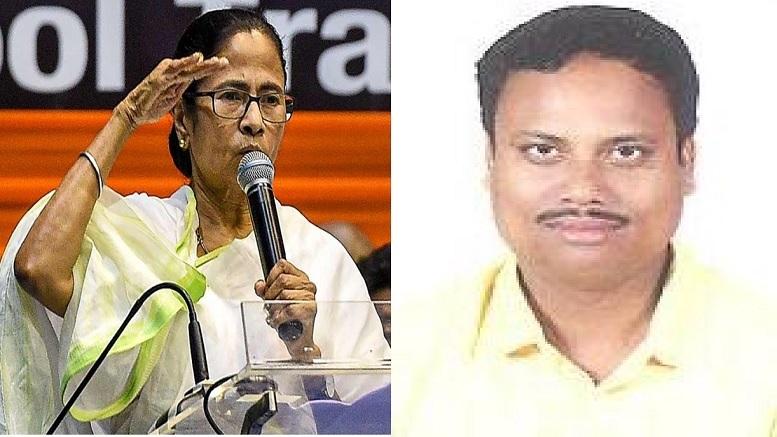 Mamata and Partha Pratim Roy