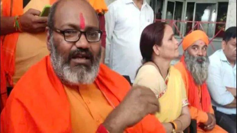 Swami Yati